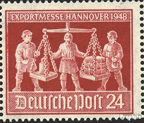 Allied cast.-Community.Issue. 969IV, Chain unthe The Faust Broken (Field 35) 1948 Export Fair (Stamps for Collectors)