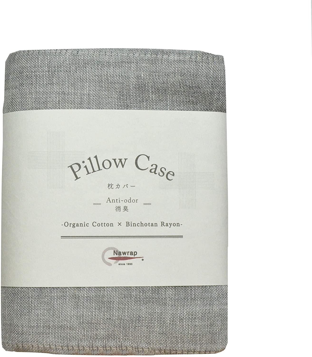 Nawrap Binchotan-Infused Organic Cotton Pillowcase - Charcoal Gray and Ivory