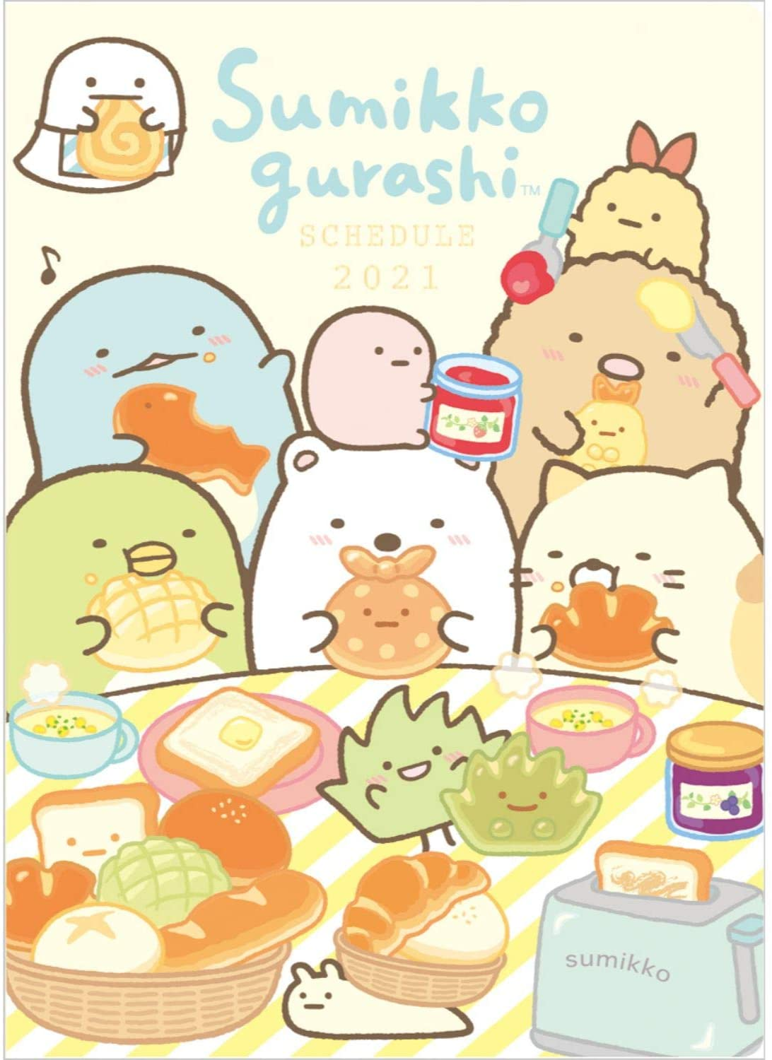 San-X Sumikko Gurashi Planner Diary Book 2021 (Japan) Wide Monthly ME66919 [Size] 155x107mm