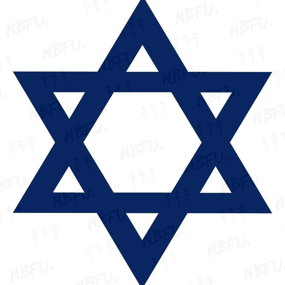 NBFU Decals Judaism Jewish Star David Religious Symbols 1 (Navy Blue) (Set of 2) Premium Waterproof Vinyl Decal Stickers Laptop Phone Accessory Helmet Car Window Bumper Mug Tuber Cup Door Wall