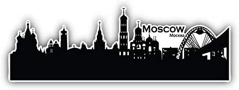 KW Vinyl Magnet Moscow City Silhouette Travel Truck Car Magnet Bumper Sticker Magnetic 5