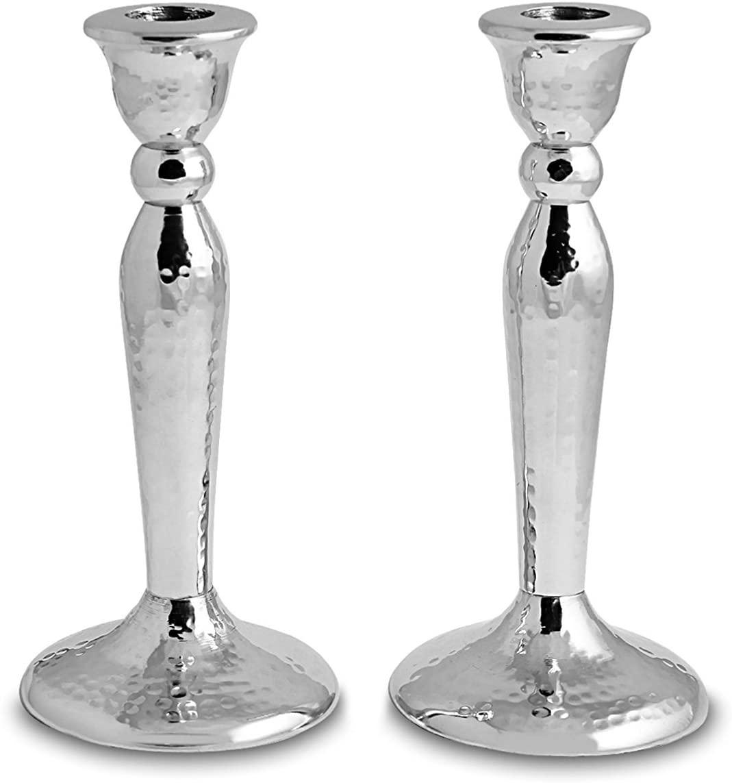 Zion Judaica Classic Hammered Aluminum Candlestick Set