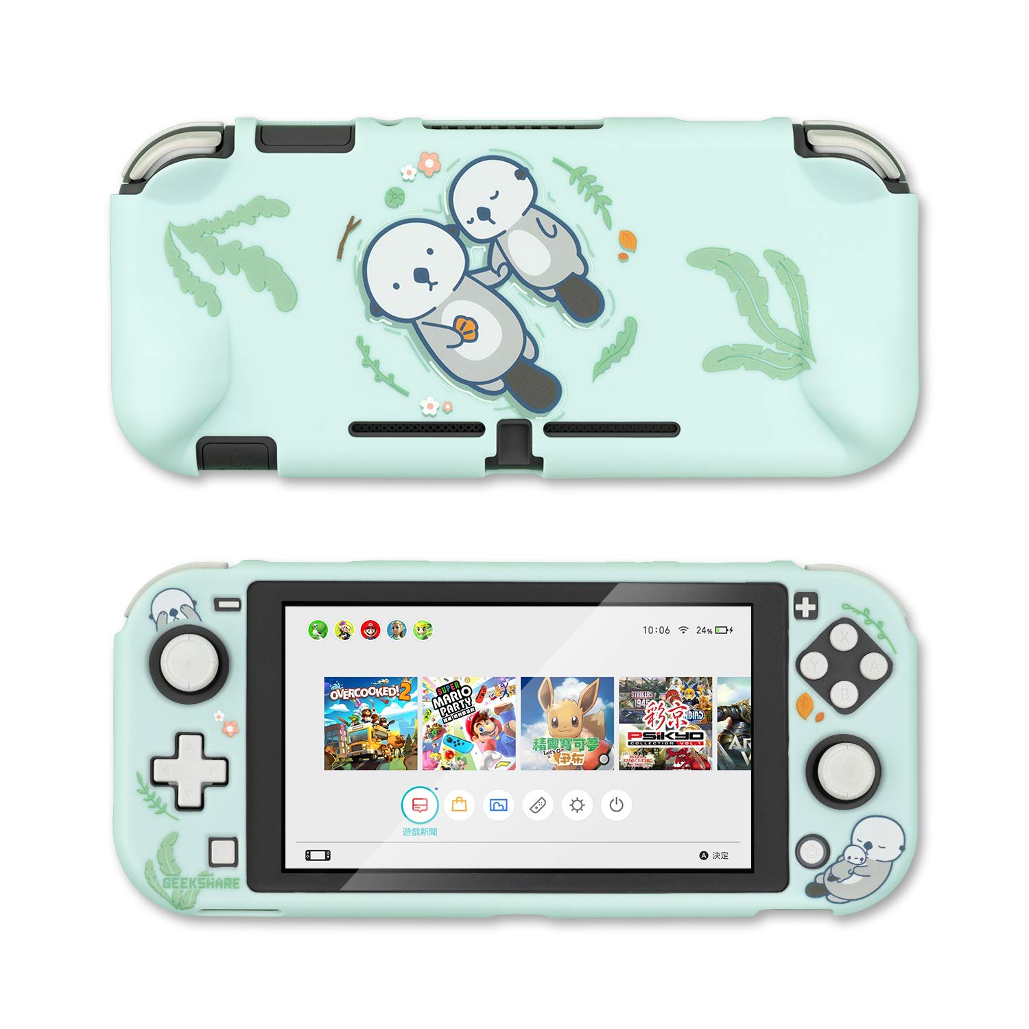 GeekShare Protective Case for Nintendo Switch Lite, Anti-Collision Non-Slip Shockproof Silicone Protective Cover Shell for Nintendo Switch Lite (Sea Otter)