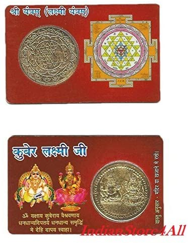 IndianStore4All Kuber Laxmi Shri Yantra Golden Coin in Pocket Card