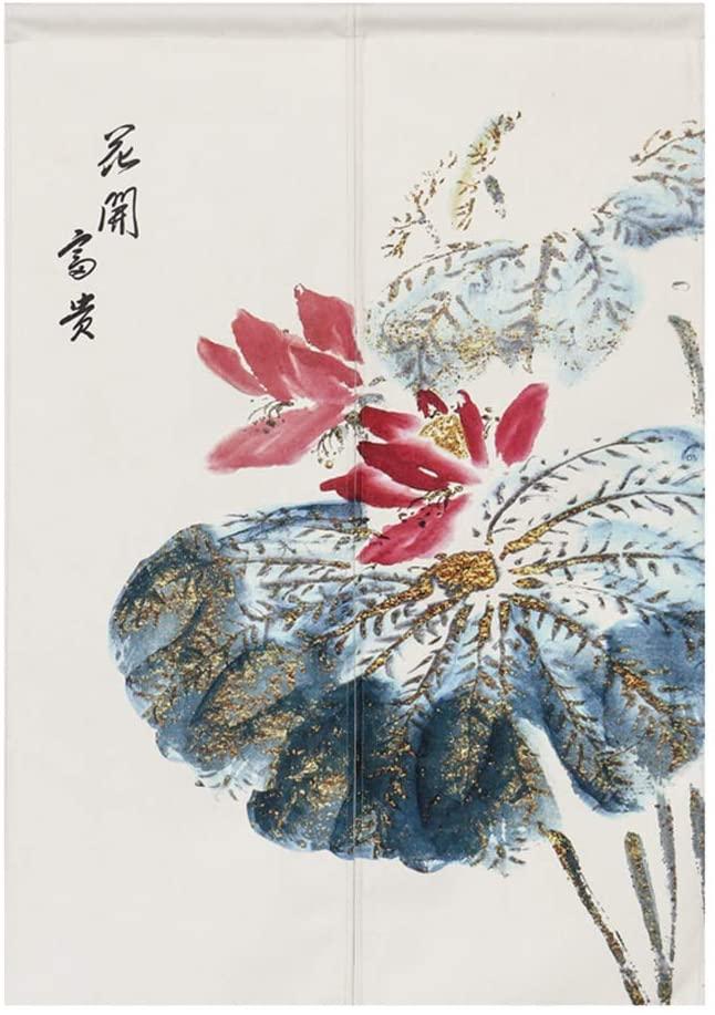 BAIHT HOME Noren Japanese Curtains Cotton Linen Doorway Tapestry Curtain Lotus Design Flower Door Curtain, 29