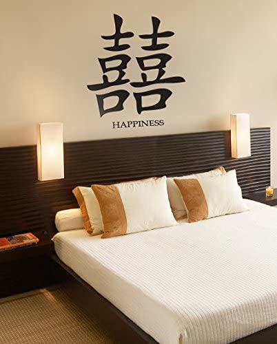 Home Find 9.1 x 9.1 inches Chinese Double Happiness Stickers Chinese Writing Wall Decals Chinese Calligraphy Traditional Style Wedding Decor for Living Room Bedroom Removable Vinyl Murals (Small size)