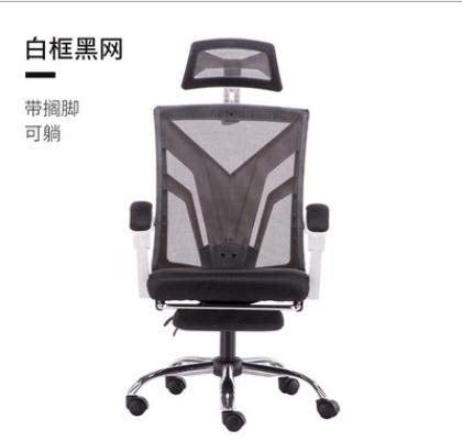 Home Office Chair Ergonomic Desk Chair, Student Comfortable Computer Gaming Chair Adjustable Backrest Swivel Computer Desk Chair for Adults and Teens Tall Home Chair Task Chair (White)