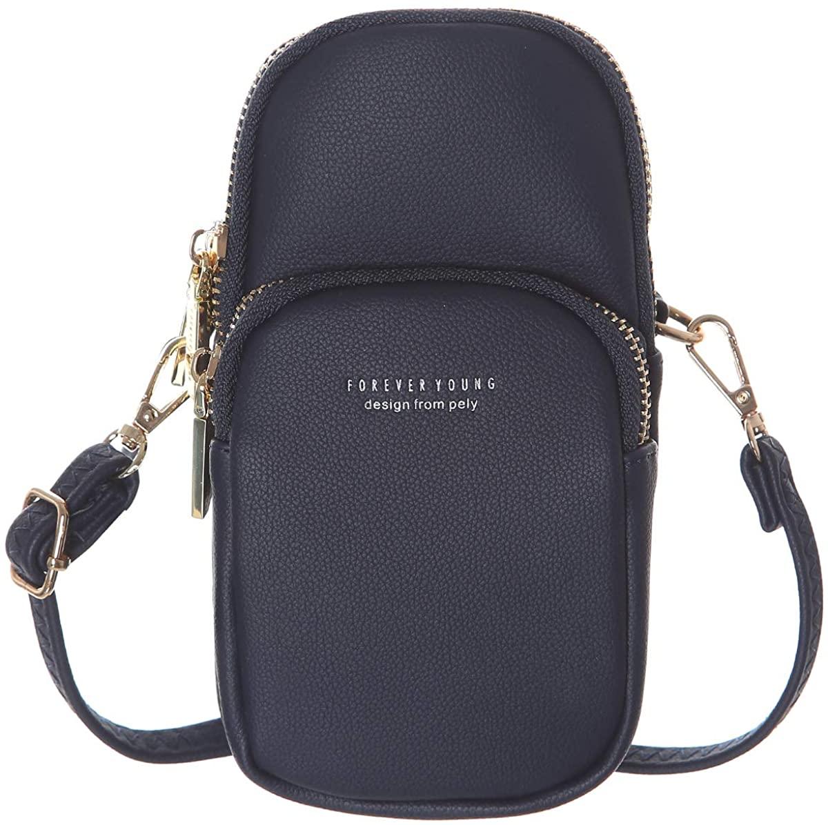 Mini Cell Phone Purses Pouch Wallet Haytijoe Small Crossbody Shoulder Bags For Women Girls