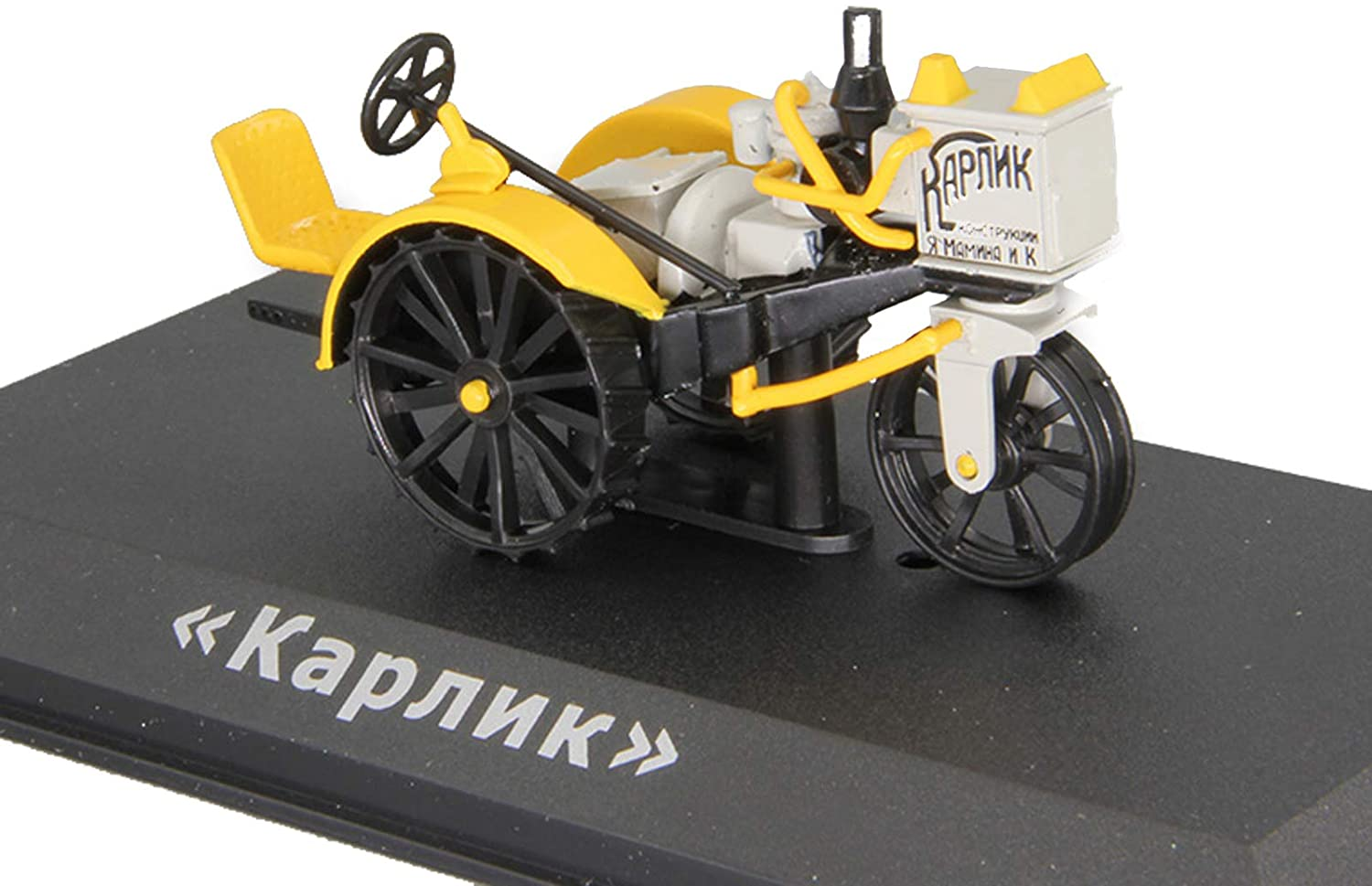 Karlik (Карлик - Dwarf) 1924 Year - Legendary Soviet Simple Tractor - 1/43 Collectible Model Vehicle - Soviet Simple Tractor by Plant Revival