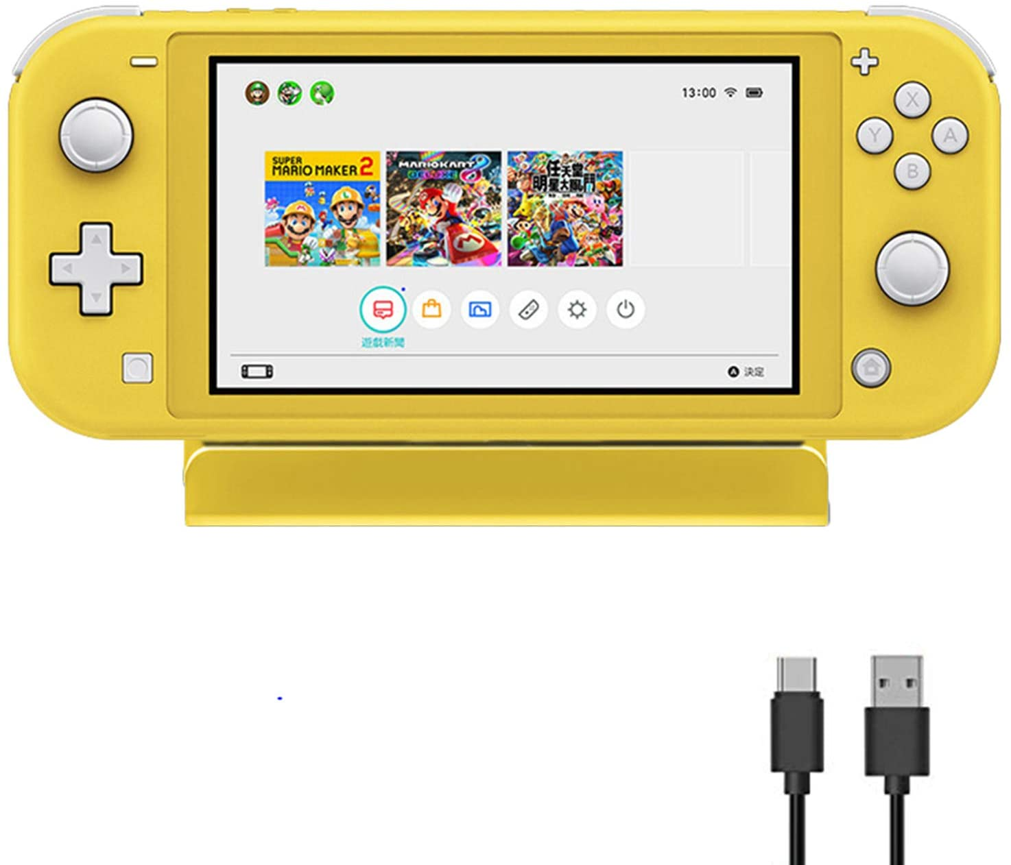 Charger for Nintendo Switch Lite, Charging Dock Station Compatible with Switch and Switch Mini Controller, Portable Host Stand Charger with Type-C Charging Cable (Yellow)