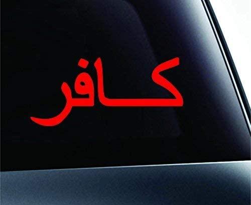 Car Infidel Arabic Symbol Decal Funny Car Truck Sticker Window (Red), Decal Sticker Vinyl Car Home Truck Window Laptop