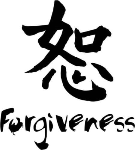 Forgiveness Chinese Symbol Character Graphic Car Truck Windows Decal Sticker - Die cut vinyl decal for windows, cars, trucks, tool boxes, laptops, MacBook - virtually any hard, smooth surface