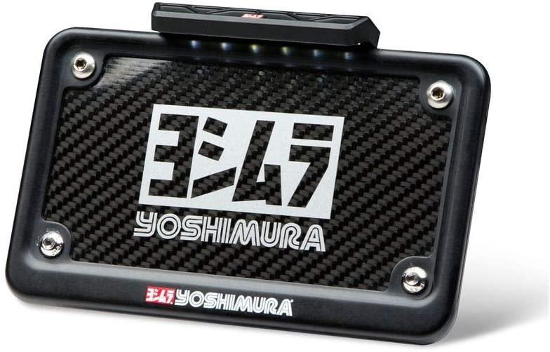Yoshimura Fender Eliminator Kit (DOT Compliant) for 14-18 Honda CBR650F
