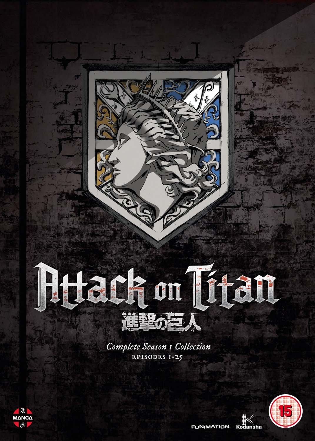 Attack On Titan: Complete Season One Collection [DVD] [Region2] Requires a Multi Region Player