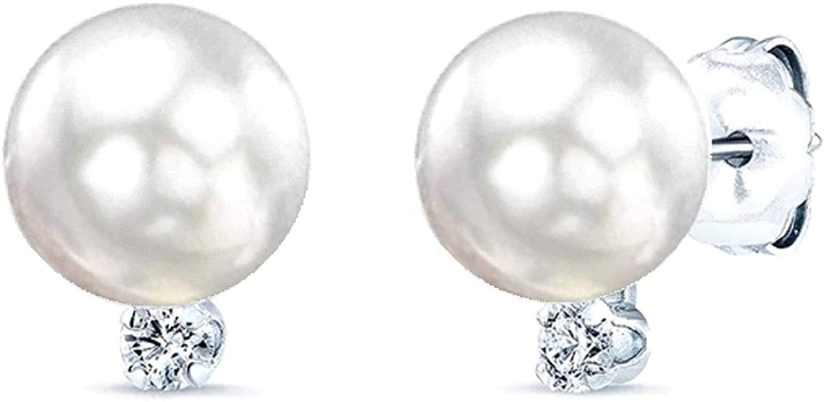 14K Gold, White South Sea Cultured Pearl Stud Earrings - AAA Quality