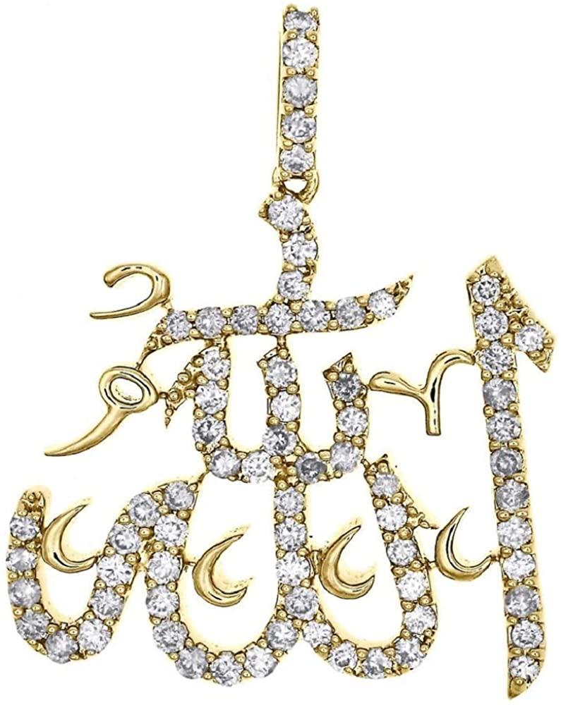 JewelsYard Created Round Cut White Diamond 925 Sterling Silver 14K Yellow Gold Finish Diamond Islamic Arabic Allah Hip Hop Pendant for Men