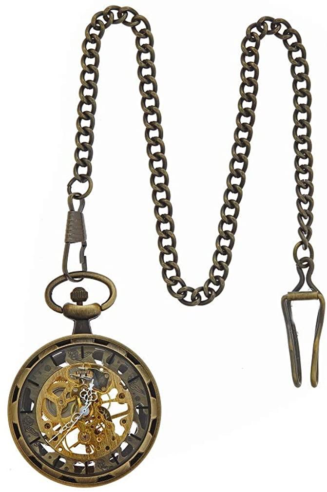 I.G.N.Y. Design Retro Fashion Jewelry Pendant Pocket Watch