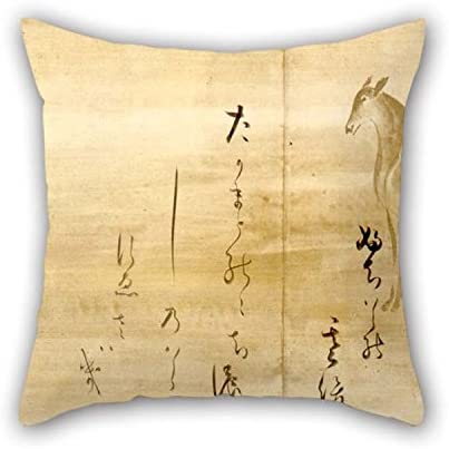 Oil Painting Honami Koetsu - CALLIGRAPHY OF POEMS From The Shinkokin-wakashu On Paper Decorated With Deer Throw Pillow Covers Best For Teens Girls Couples Teens Lover Couch Monther 16 X 16 Inches