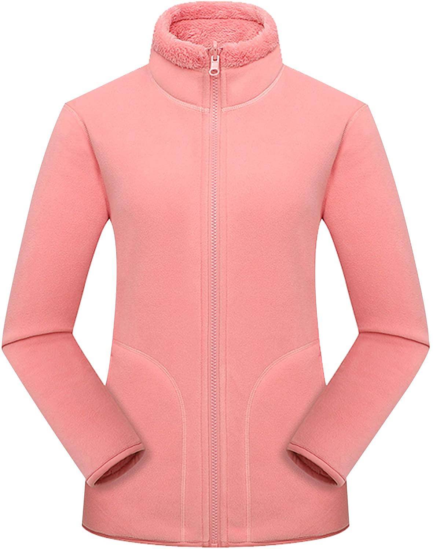 C2M Women's Long Sleeve Full Zip Reversible Polar Fleece Jacket