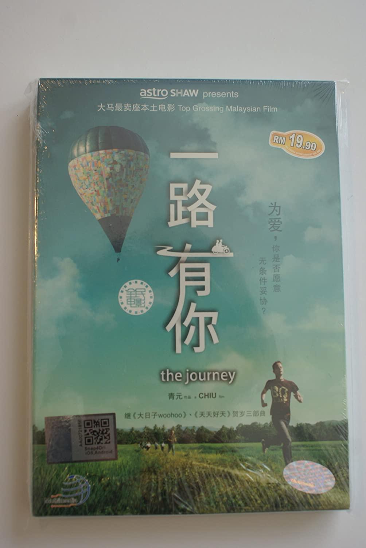 The Journey DVD (2013 Malaysian film, Mandarin audio with Chinese, English, & Malay subtitles)
