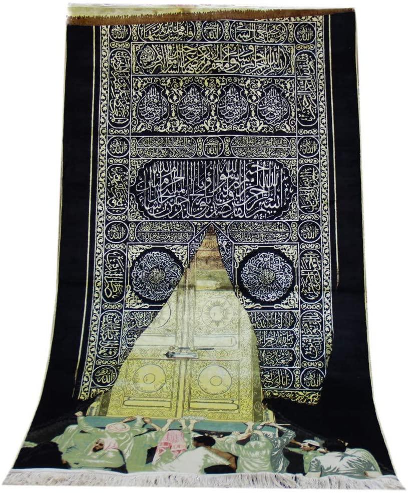 Camel Carpet 4.56ft x 8.4ft Genuine Hand Knotted Silk Rug Muslim Prayer Rug Handmade Islamic Wall Hanging Carpet