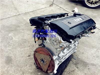 Auto Motor 3.0L N52B30 Engine For BMW 325Ci 325xi