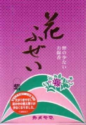Kameyama Hanafufu Purple Smoke Smell Fragrance Large 220g (Incense and Aroma) x 60-Piece Set (4901435924687)