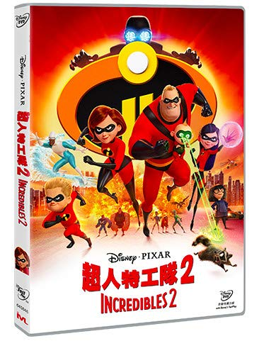 Incredibles 2 (Region 3 DVD / Non USA Region) (Hong Kong Version / English Language. Cantonese & Mandarin Dubbed) 超人特工隊2
