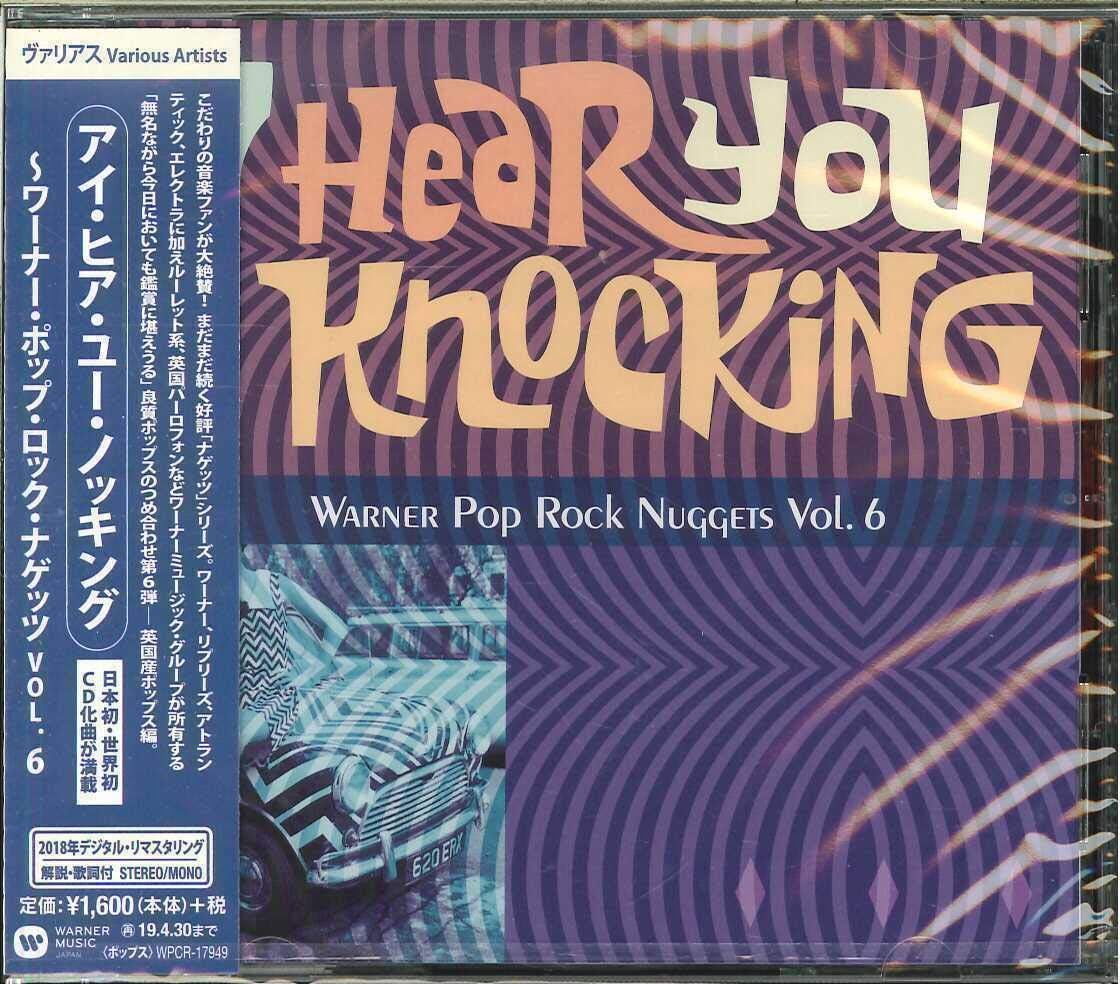 Warner Pop Rock Nuggets 6: I Hear You Knocking
