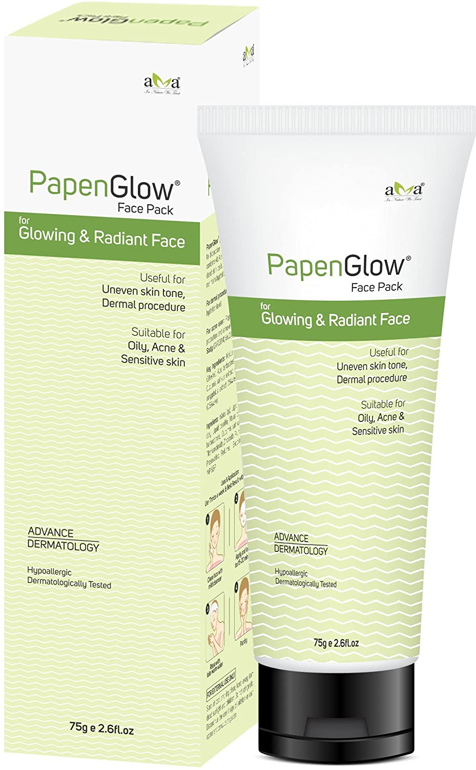Vegetal Papenglow: Face Pack For Oily Skin 50gms