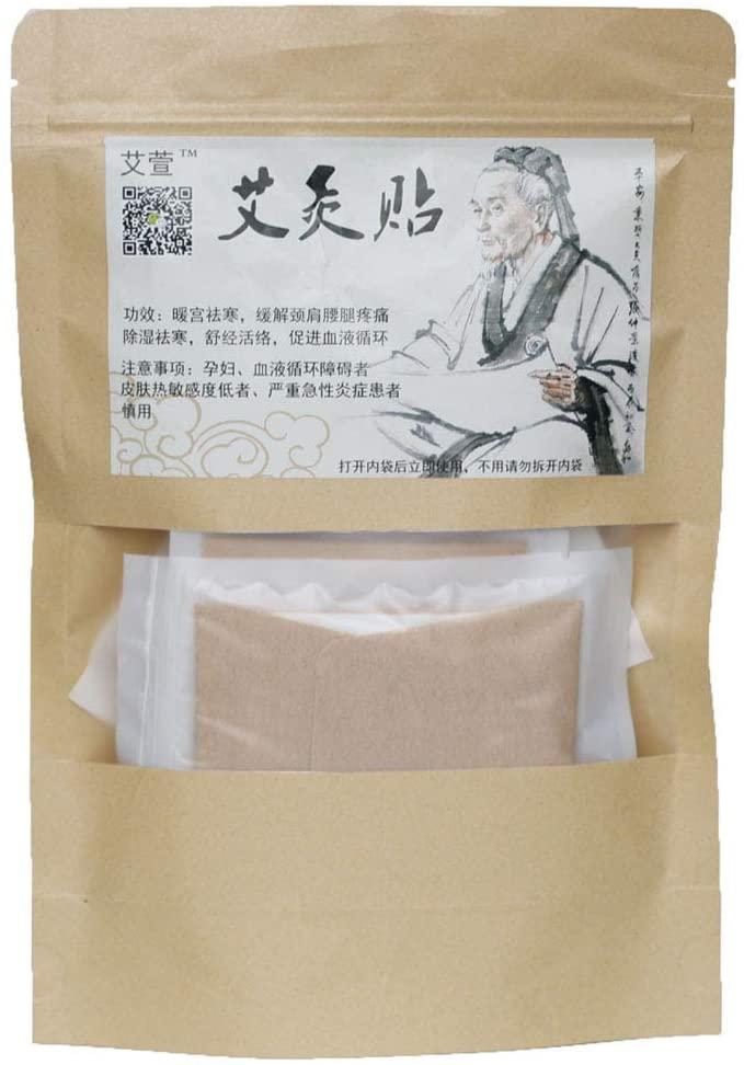 (20 Pcs) Moxibustion Patch Pain Relief Pads Self-Heating smokeless Moxa Wormwood Mugwort Artemisia Natural Chinese Herbal