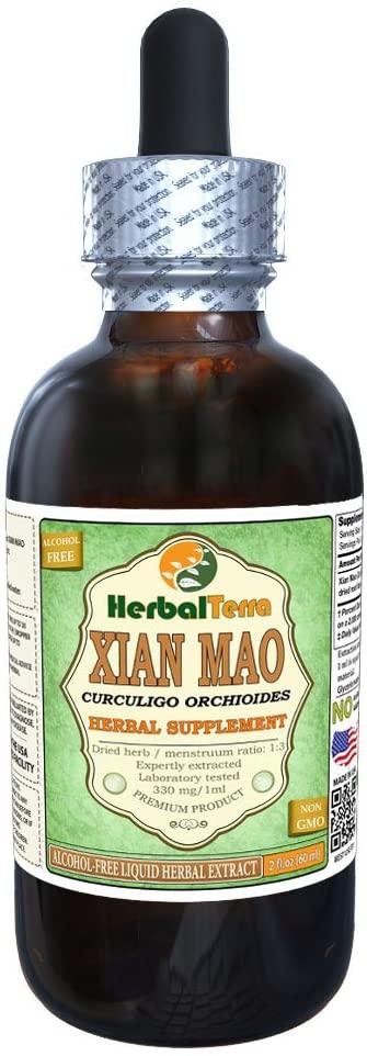 Xian Mao, Curculigo (Curculigo Orchioides) Glycerite, Organic Dried Root Powder Alcohol-Free Liquid Extract 2 oz