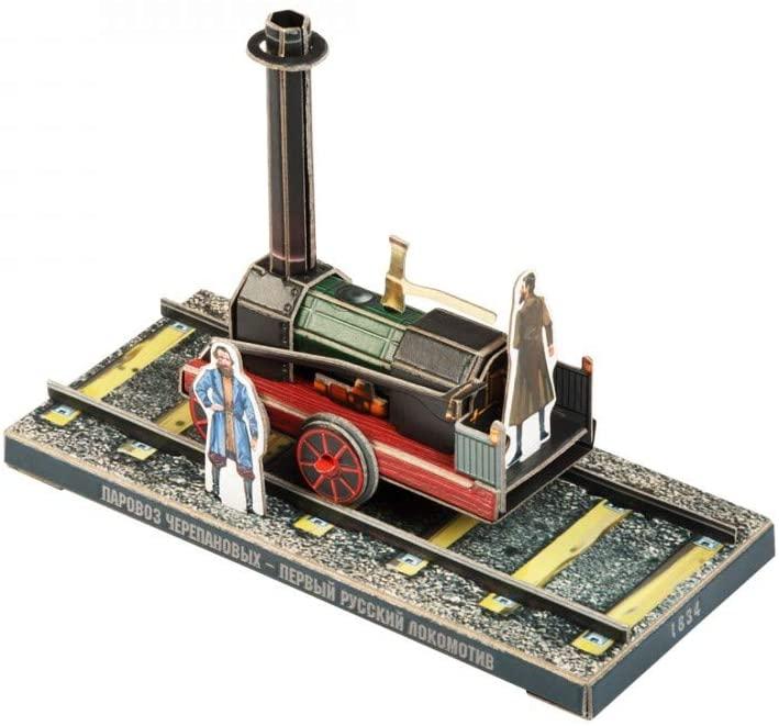 Innovative 3D Puzzle - CHEREPANOV'S STEAM Locomotive, Russia - UMBUM Clever Paper (523) 23 Parts 4¾