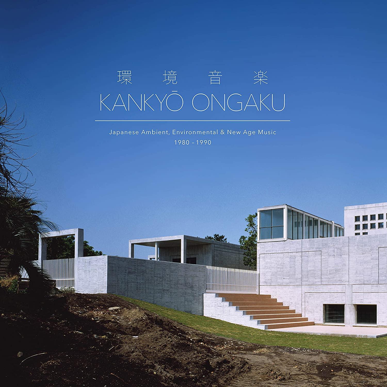 Kankyo Ongaku: Japanese Ambient Environmental & New Age Music 1980-90