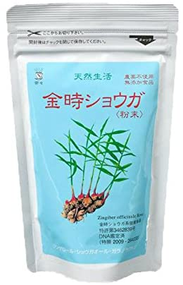 Red Kidney Ginger Powder 100g By Chacha