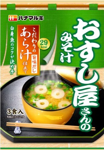 Hanamaruki sushi shop of miso soup rough juice tailoring 3 Shokuiri ~ 10 pieces