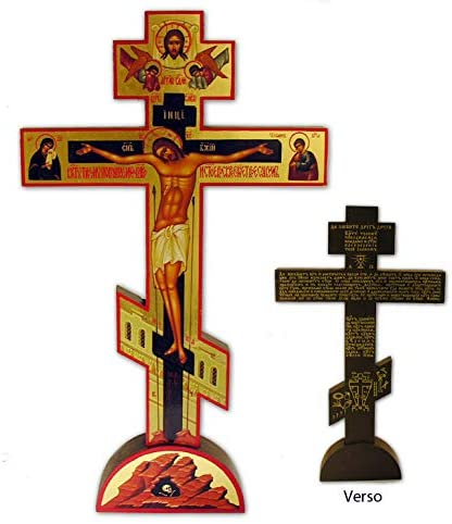Catholic & Religious Standing Cross With Prayer on the Back