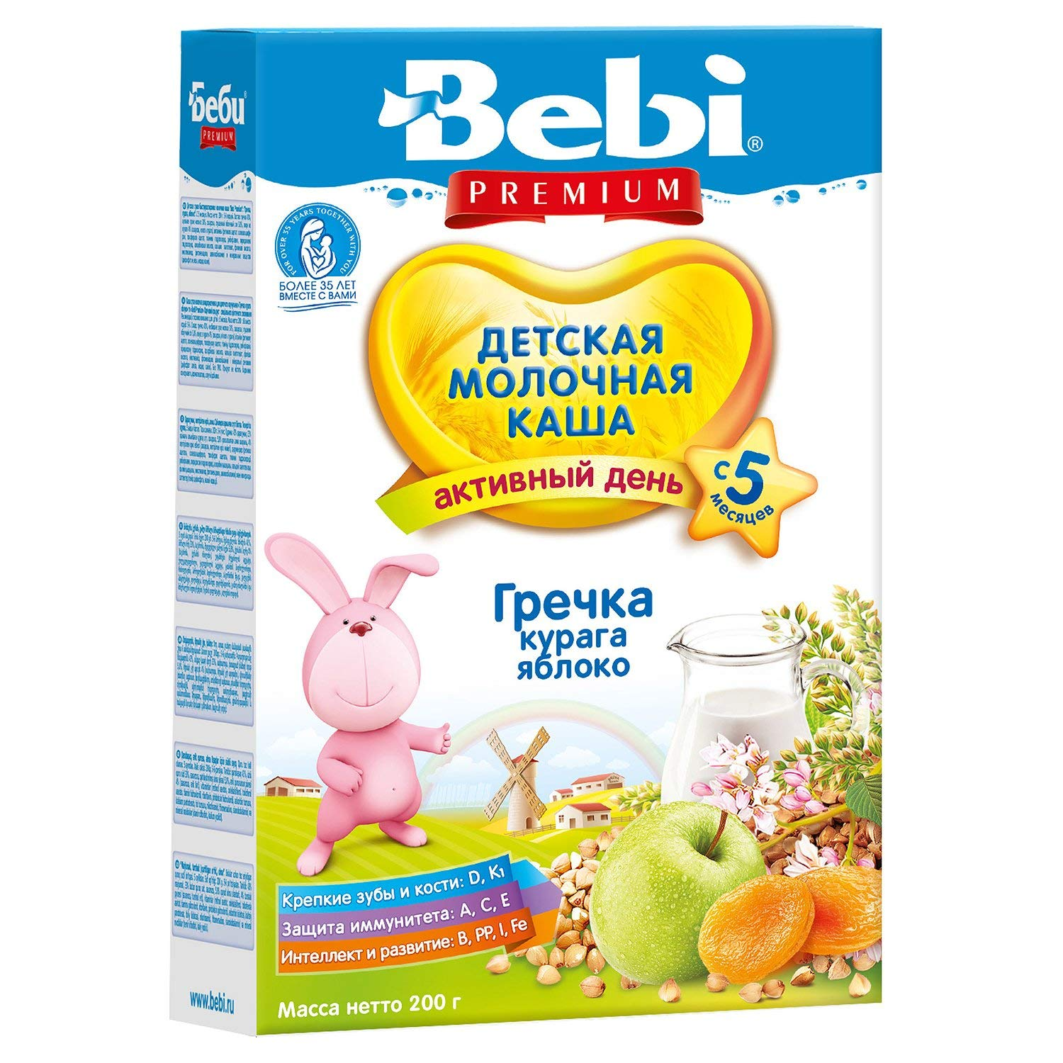 Bebi Buckwheat Milk Cereal for Babies with Dried Apricots and Apple from 5 months 7oz/200g from Europe