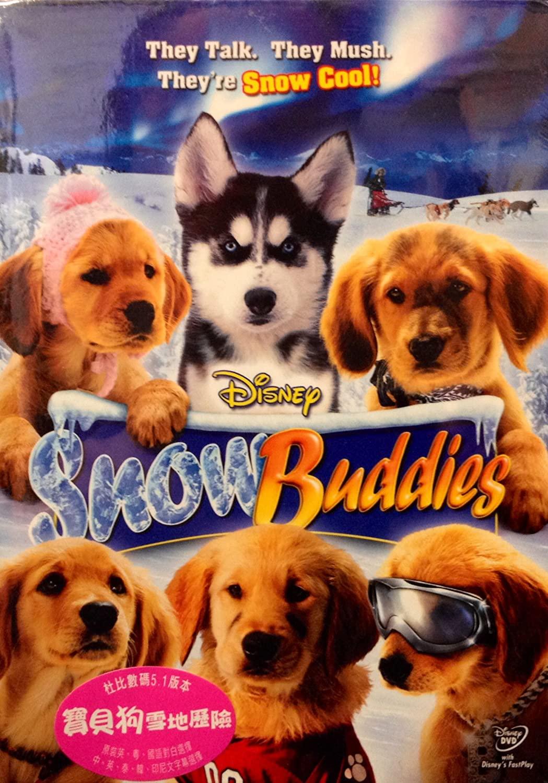 SNOW BUDDIES BY WALT DISNEY VERSION DVD~BRAND NEW~FACTORY SEALED~IN MANDARIN,CANTONESE & ENGLISH w/ MALAY,BAHASA,KOREAN,THAI,CHINESE & ENGLISH SUBTITLE (IMPORTED FROM HONG KONG) REGION 3