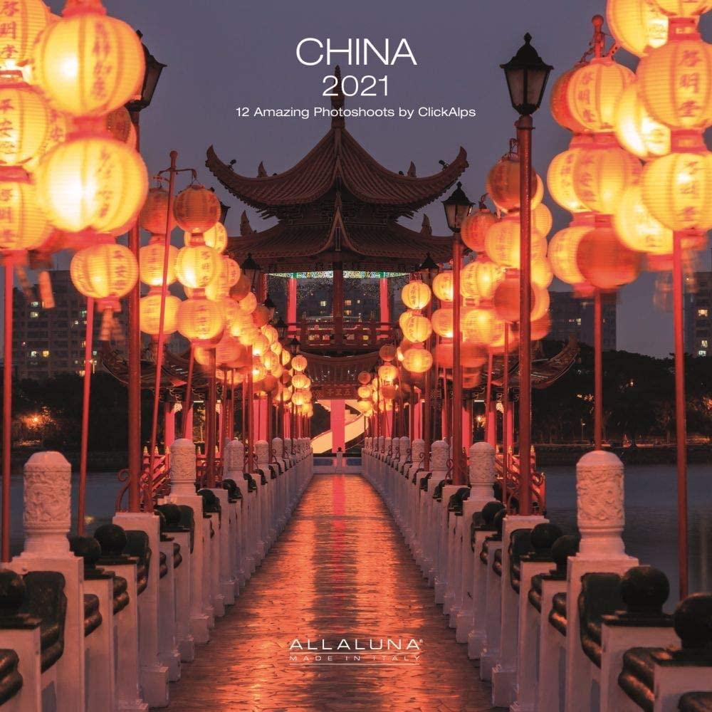 Alla Luna, 2021 China Alla Luna Wall Calendar
