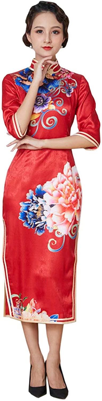 HangErFeng Qipao Autumn and Winter Women Silk Chinese Printed Cheongsam Wedding New Year Dress