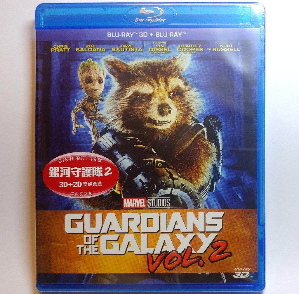 Guardians of the Galaxy vol 2 (2D + 3D) (Region Free Blu-Ray) (Hong Kong Version / English Language. Mandarin Dubbed) 銀河守護隊2