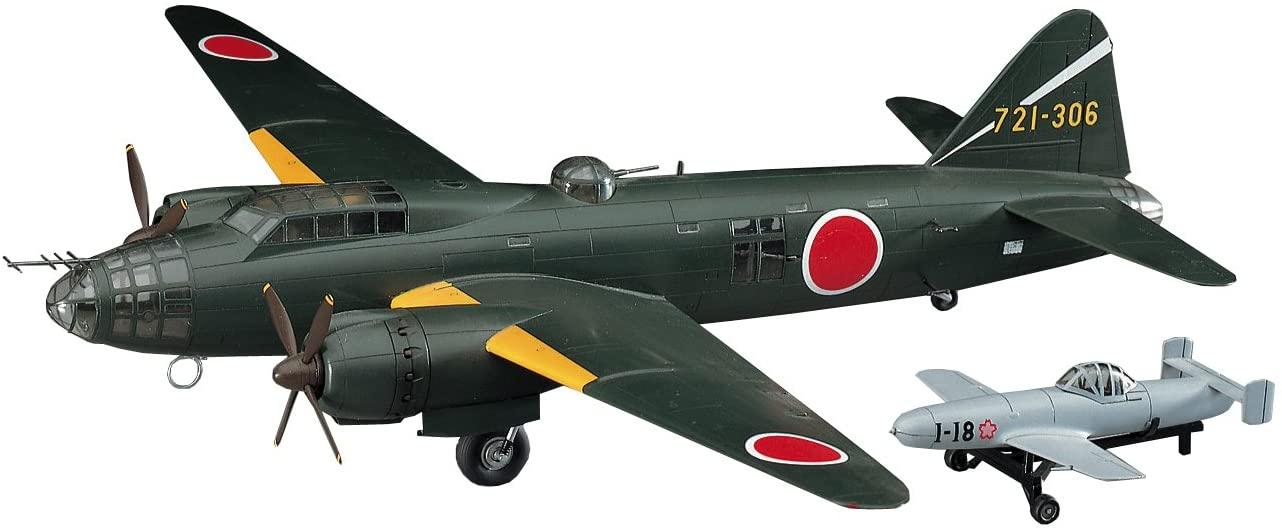 Hasegawa 24 11 1/72 Mitsubishi G4M2 one set land air raider katacyou Cherry blossoms prints yJapanese plastic modelz
