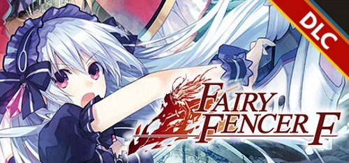 Fairy Fencer F: Weapon Change Accessory Set [Online Game Code]
