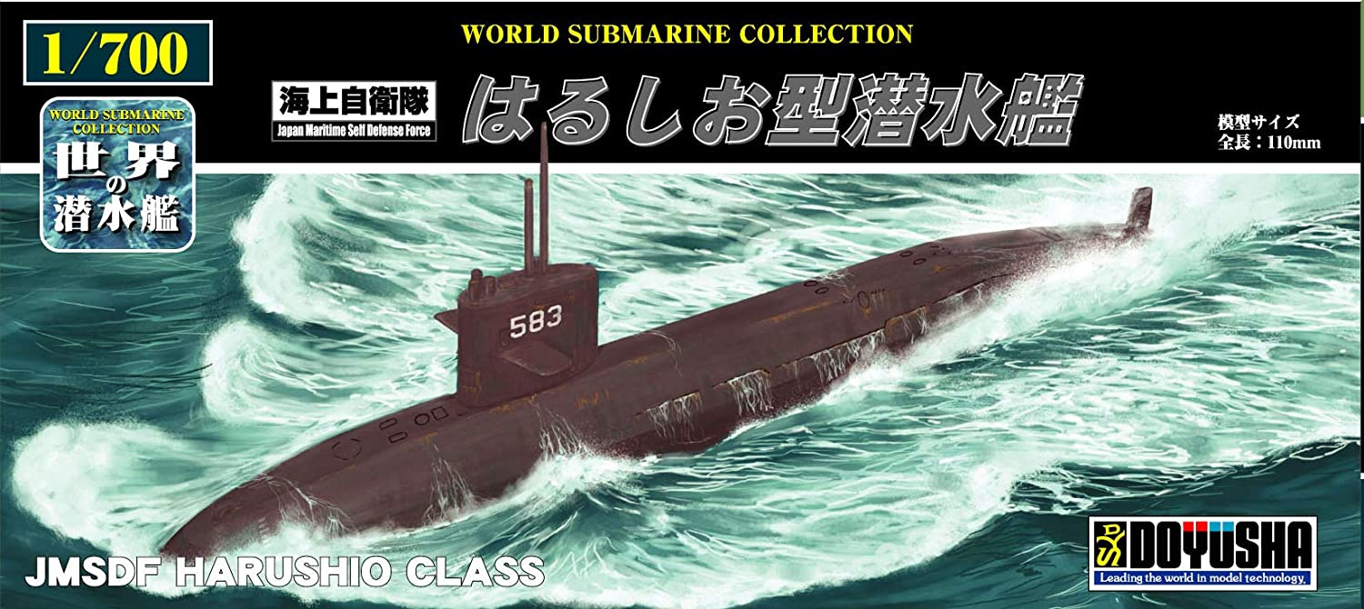 Doyusha JMSDF Harushio Class Submarine 1/700 Scale Model Kit # WSC-1000-18