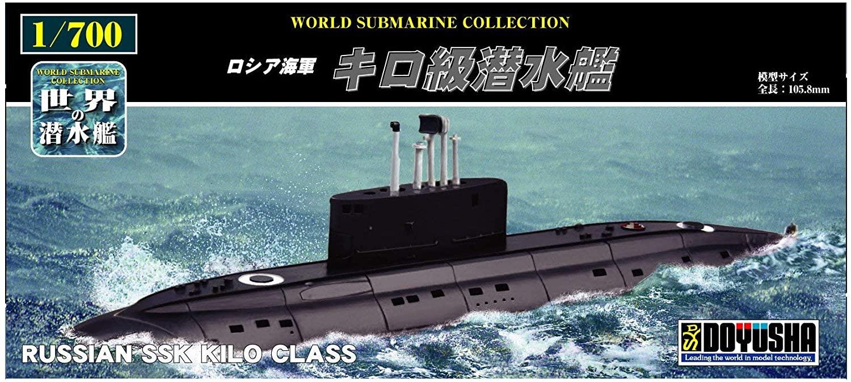 Doyusha Russian SSK Kilo Class Submarine 1/700 Scale Model Kit # WSC-800-2