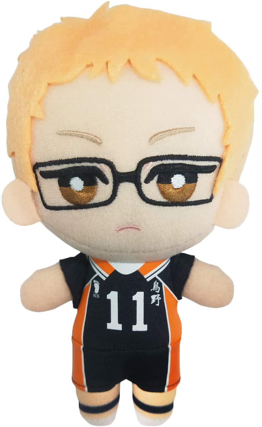 Yulefly Tsukishima Plush Toy Plushies Dolls Cute Stuffed Toys Great Gift for Anime Fans