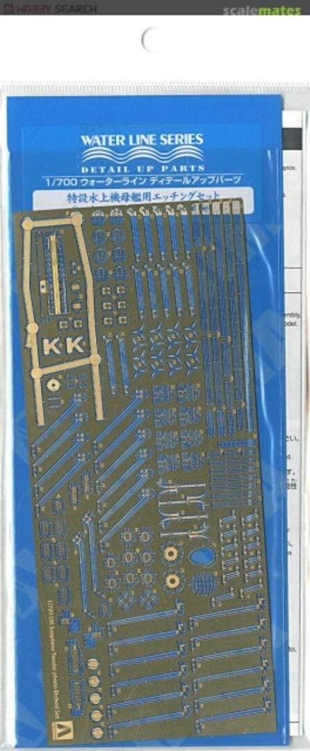 Aoshima 1/700 Scale Japanese Seaplane Tender Etched Set - Plastic Model Building Kit # 09727