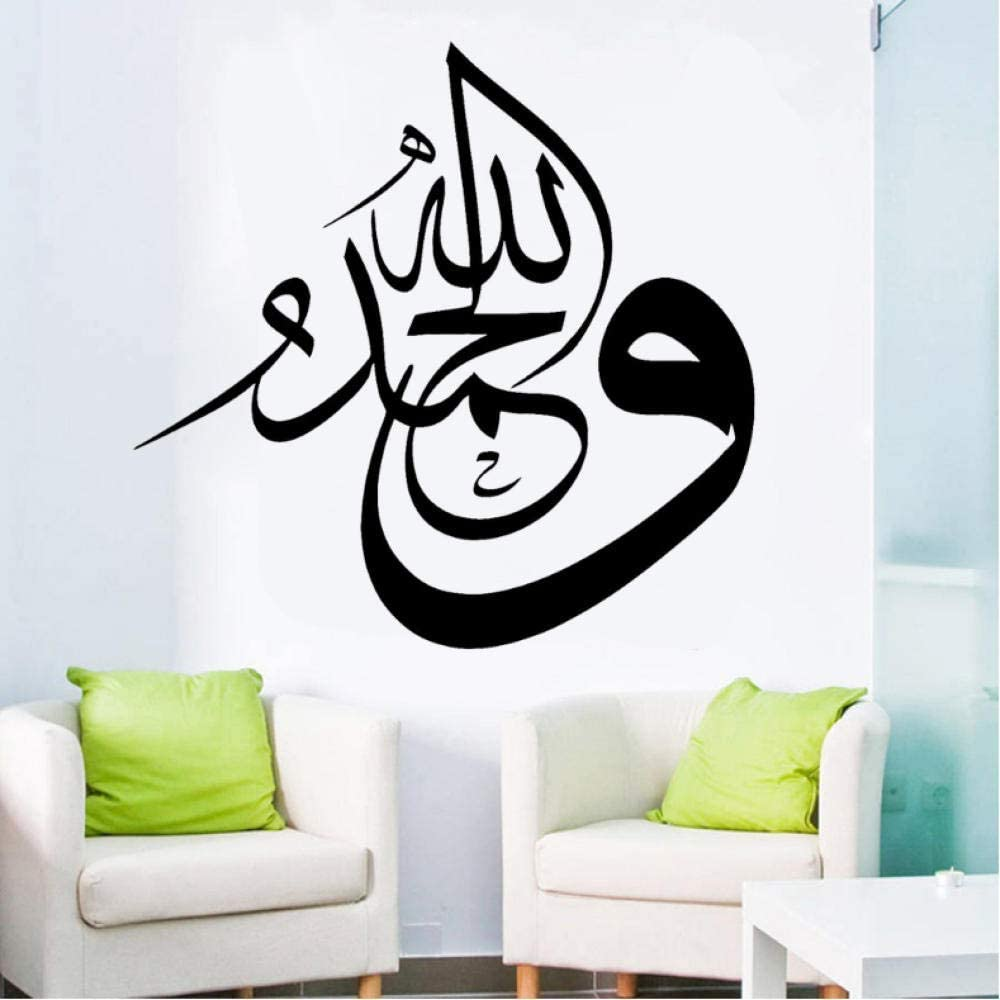 xmksd Wall Sticker Thank You, God, Arabic Calligraphy Waterproof Wall Paper for Tv Background Mural Art Decal Home Decor Children Room Kids Gamers 43X42Cm