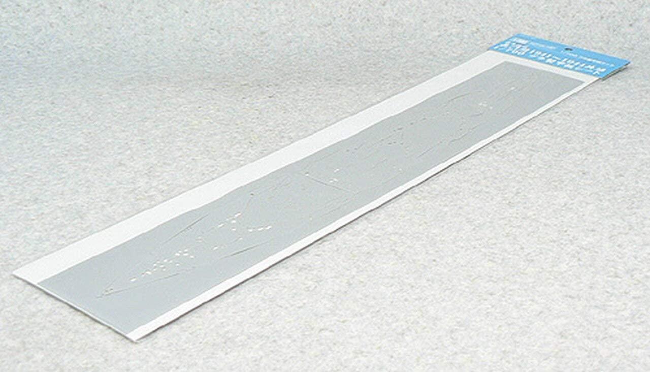Aoshima 1/700 Scale Plastic Deck Sheet Nagato - Plastic Model Building Kit # 49723